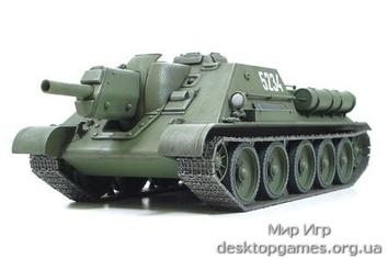 Советская САУ СУ-122