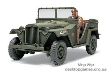 Советский внедорожник ГАЗ-67Б