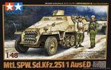 Немецкий полугусеничный БТР Mtl.SPW. SD.Kfz.251/1 Aus.D