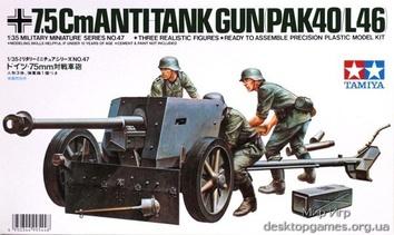 Немецкая противотанковая пушка 37mm