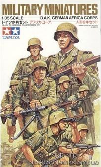 Немецкая пехота Африканский корпус Роммеля