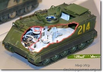 Американский М113