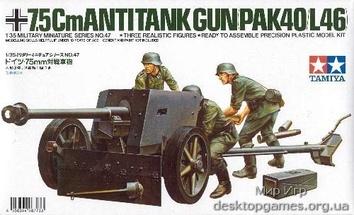 75 мм противотанковая пушка PAK40/L46