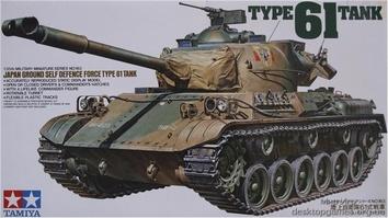 Японский танк Type 61