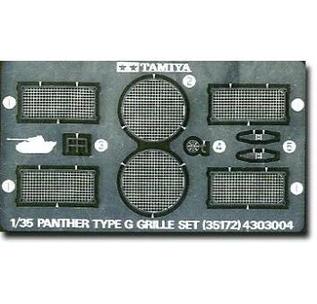 Фототравленная решетка для танка Panther G