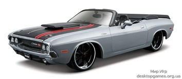 Автомодель 1970 Dodge Challenger R/T Convertible (серо-чорный - тюнинг)