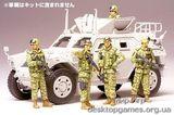 Экипаж японского бронеавтомобиля JGSDF