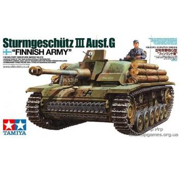 САУ StuG III G Финская армия
