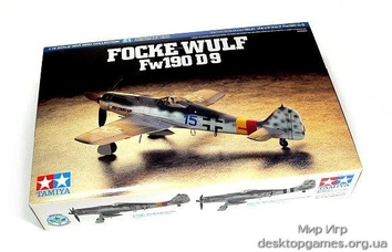 Немецкий Focke-Wulf Fw190 D-9