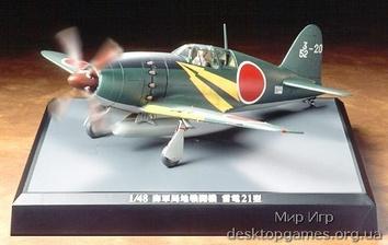 Японский Raiden с действующим пропеллером Японский Raiden
