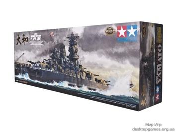 Японский линкор Yamato (новая модель)