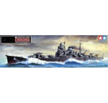 Японский тяжелый крейсер Chikuma «Чикума»