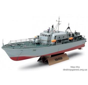 Скоростной патрульный катер Vosper Perkasa
