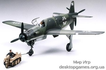 Немецкий Do335A Pfeil   с тягачом Kettenkraftrad