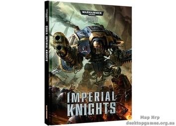 CODEX: IMPERIAL KNIGHTS (RUSSIAN)