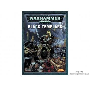 CODEX BLACK TEMPLARS(English)