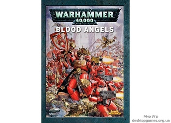 CODEX BOOD ANGELS