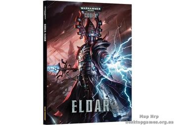 CODEX: ELDAR (ENGLISH)