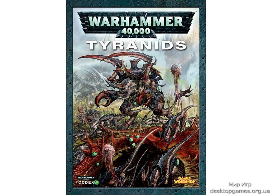 TYRANID CODEX