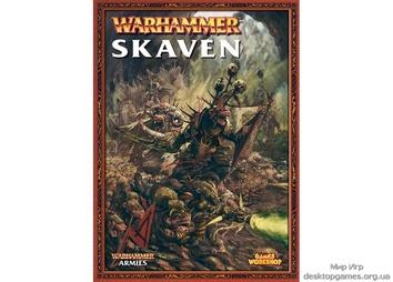 SKAVEN ARMY BOOK