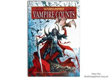 WARHAMMER: VAMPIRE COUNTS (ENGLISH)