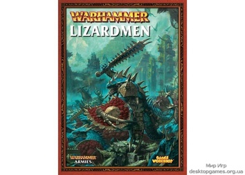 LIZARDMEN BOOK