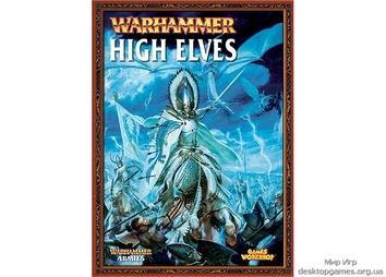 HIGH ELVES ARMY BOOK