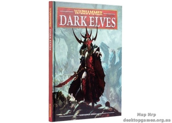 WARHAMMER: DARK ELVES (ENG)