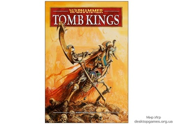 Warhammer: Tomb Kings