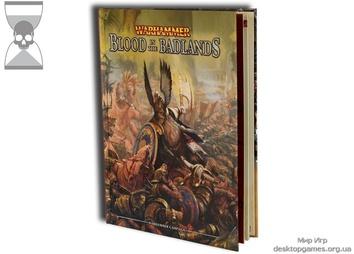 BLOOD IN BADLANDS (ENGLISH)