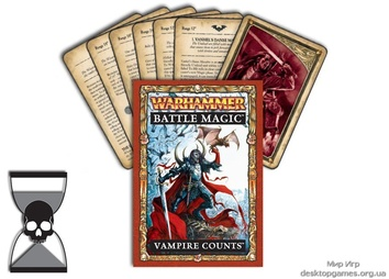WBM: VAMPIRE COUNTS (ENGLISH)