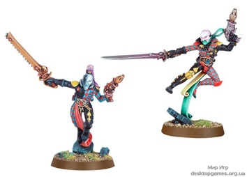 Eldar Harlequins with Fusion Blasters