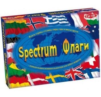 Спектрум Флаги (Spectrum)