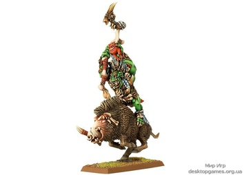 Savage Orc Great Shaman on War Boar