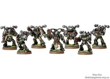 Chaos Space Marines Plague Marines