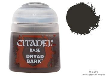 Citadel Base: Dryad Bark