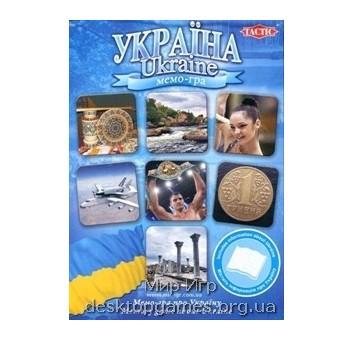 Украина. Мемо-игра