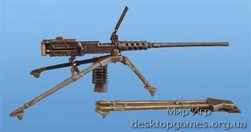 Модель пулемта Браунинг, для пехоты