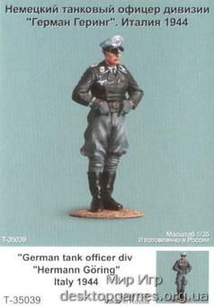 """Немецкий танковый офицер дивизии """"Герман Геринг"""" Италия 1944"""