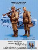 Германские пехотинцы. Лето 39- 44