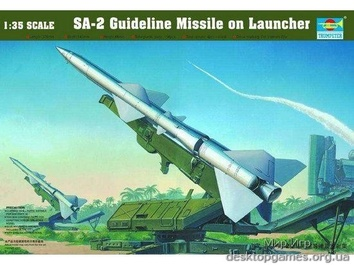 TR206 Пусковая ракетная установка C-75