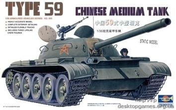 Танк Type 59 ( действующая модель )