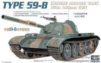 Танк Type 59-B w/105mm (действующая модель )