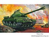 Советский танк ИС-3М