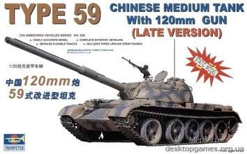 Танк Type 59 w/120mm ( действующая модель )