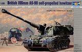 Сборная модель английской САУ 155мм AS-90