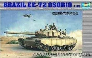 Бразильский танк EE-T1 «Осорио«