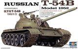 Масштабная модель советского танка Т-54Б