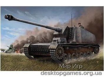 TR00350 Немецкая САУ «Sturer Emil« 128-mm