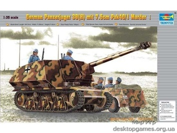 Немецкий танк Panzerjager 39(H) mit 7.5cm Pak40/1 Мардер